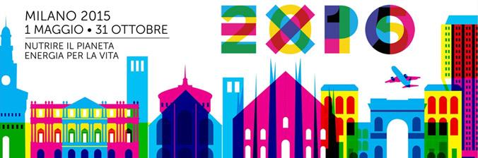 милан экспо 2015